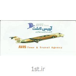 بلیط ساحل خلیج فارس ABUDHABI خدماتDXB