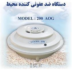 دستگاه تصفیه هوا آردا مدل 200AOG