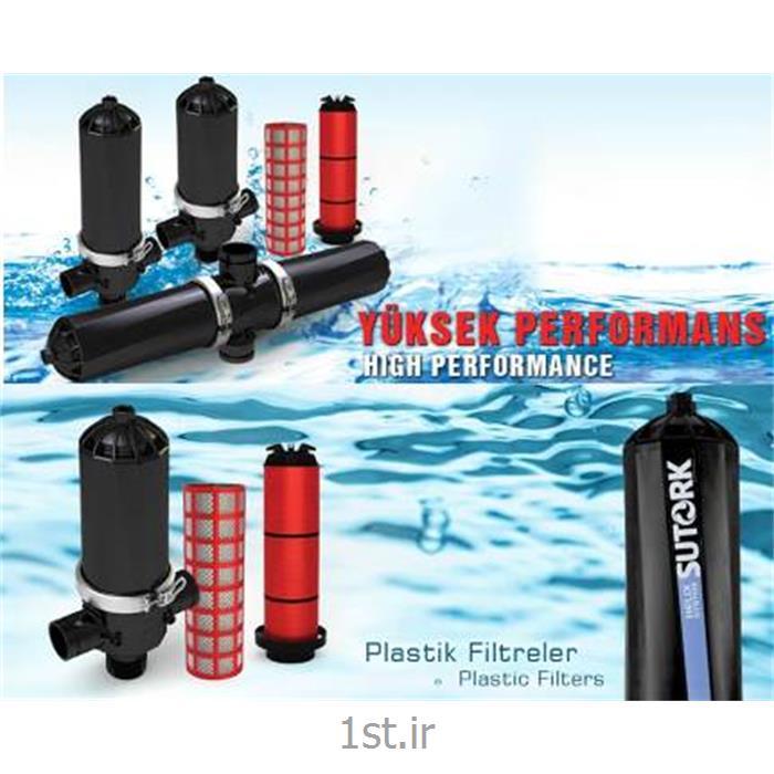 عکس سایر تجهیزات آبیاریفیلتر دیسکی آبیاری سوترک ترکیه