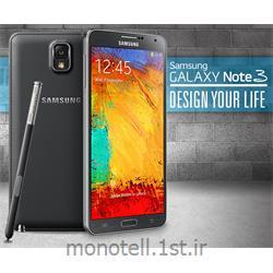 عکس تلفن همراه ( موبایل ) گوشی سامسونگ گلکسی نت 3 با صفحه نمایش 5.7 اینچ (samsung galaxy note3)