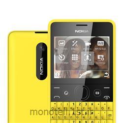 عکس تلفن همراه ( موبایل ) گوشی نوکیا دوسیم کارته مدل آشا 210 با صفحه نمایش 2.4 اینچ (Nokia Asha 210)
