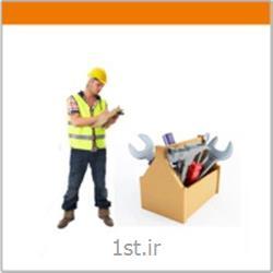 خدمات پس از فروش ، نصب ، راه اندازی ، آموزش و تعمیرات