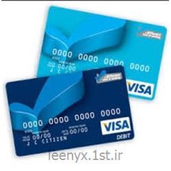 عکس خدمات کارت اعتباریویزا کارت فیزیکی بی نام - Visa Basic debit card