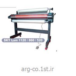 عکس دستگاه لمینیتور ( پرس کاغذ )دستگاه پرس و لمینیتور سرد و گرم SKYLAM 1120