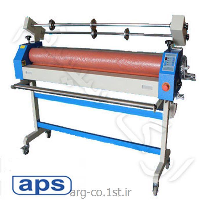 عکس دستگاه لمینیتور ( پرس کاغذ )دستگاه لمینیتور سرد مدل APS 1300A