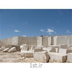 عکس سایر سنگ های طبیعیسنگ کوپ تراورتن حاجی آباد
