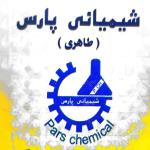 لوگو شرکت شیمیایی پارس