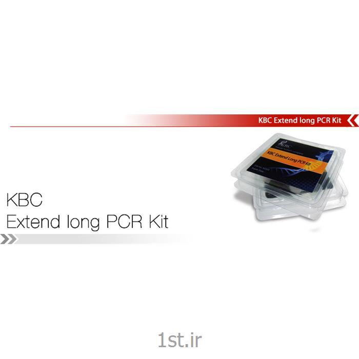 آنزیم تکثیر کننده قطعات بلند KBC Extend long DNA polymerase