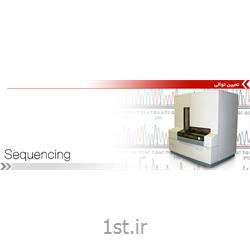 تعیین توالی Analyzer