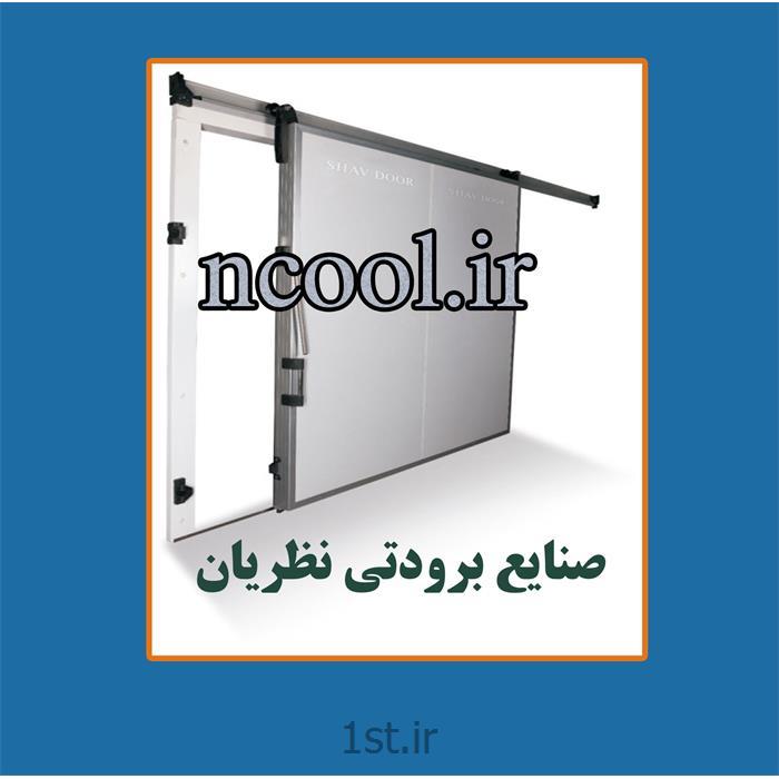 عکس قطعات تجهیزات سرمایشی و گرمایشیدرب سردخانه ای کشویی المنت حرارتی ضخامت 14 سانتیمتر