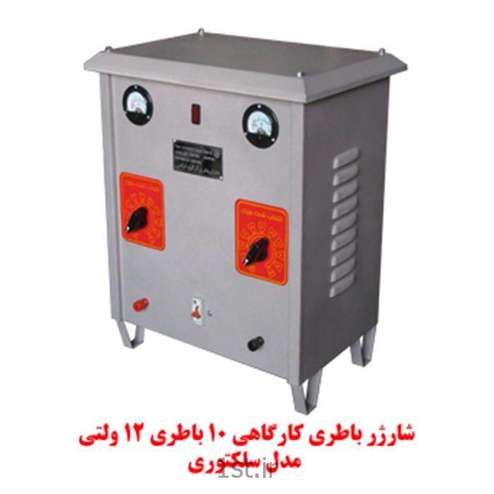عکس باتری خودرو (باطری ماشین)شارژر باطری اتومبیل کارگاهی از 4 تا 20باطری
