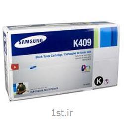 کارتریج لیزری سامسونگ 409 - Samsung laser409