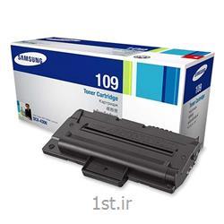 کارتریج لیزری سامسونگ 109- Samsung laser109
