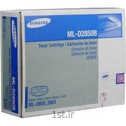 کارتریج لیزری سامسونگ 2850- Samsung laser2850A
