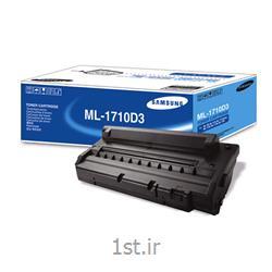 کارتریج لیزری سامسونگ 1710 - Samsung laser1710
