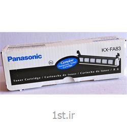 کارتریج لیزری 83 پاناسونیک KX-FA83E