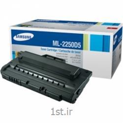 کارتریج لیزری سامسونگ 2250- Samsung laser ML2250D5