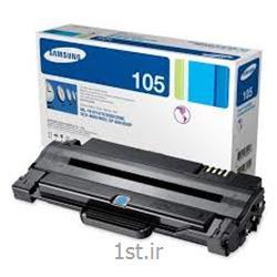 کارتریج لیزری سامسونگ 105- Samsung laser105