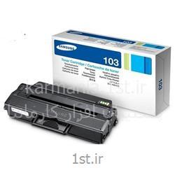 کارتریج لیزری سامسونگ 108 - Samsung laser108