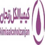 لوگو شرکت کیمیا الکل زنجان