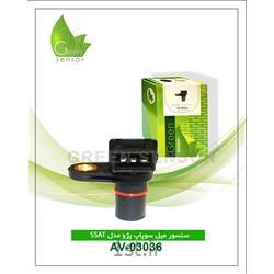 عکس سنسور های خودروسنسور میل سوپاپ SSAT پژو (Green sensor)