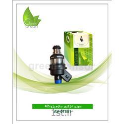عکس سیستم سوخت رسانی خودروسوزن انژکتور ساژم پژو 405 (Green sensor)