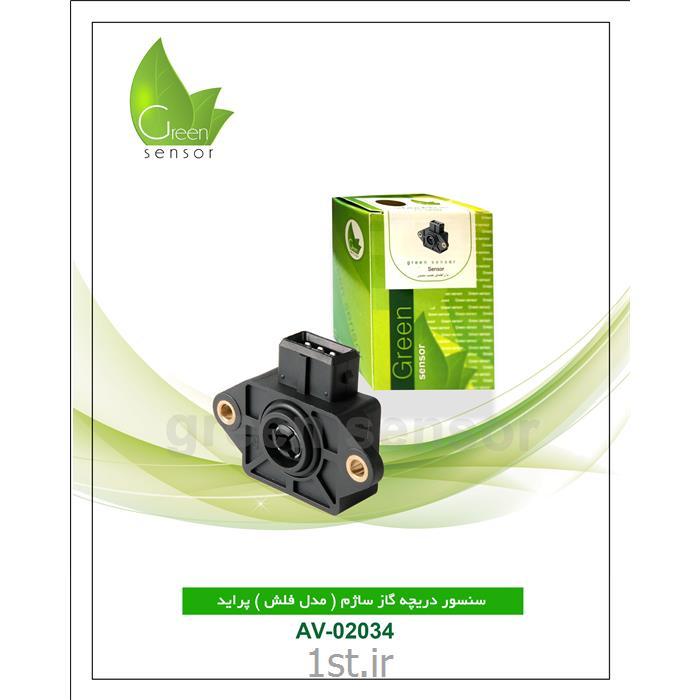 عکس سنسور های خودروسنسور دریچه گاز ساژم مدل فلش (Green Sensor )