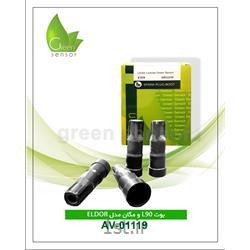 وایر شمع (بوت) L90 و مگان مدل Green sensor ELDOR