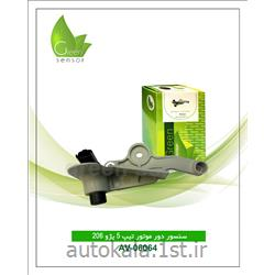 سنسور دور موتور پژو 206 تیپ 5 (Green sensor)