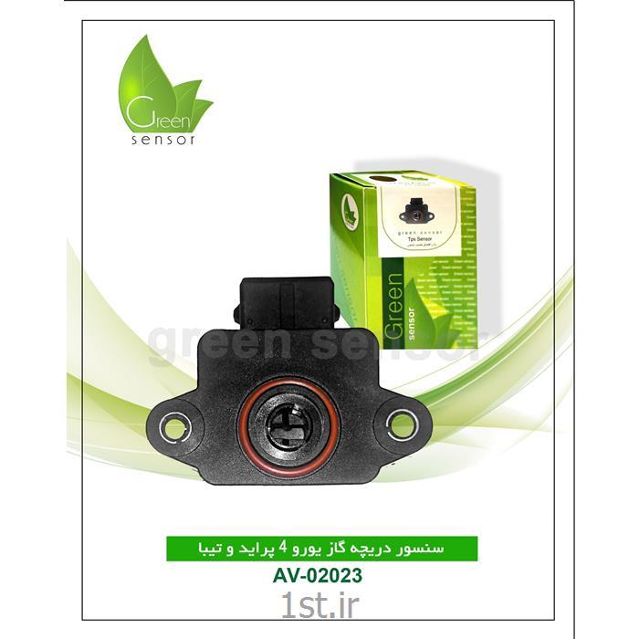 سنسور دریچه گاز یورو 4 پراید (Green Sensor )