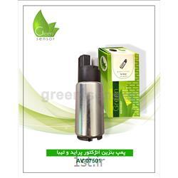 پمپ بنزین انژکتور پراید (Green sensor)