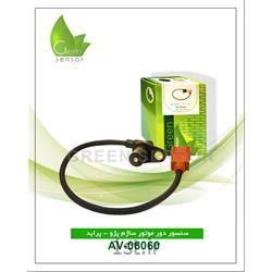 عکس سنسور های خودروسنسور دور موتور ساژم  پراید (Green Sensor)