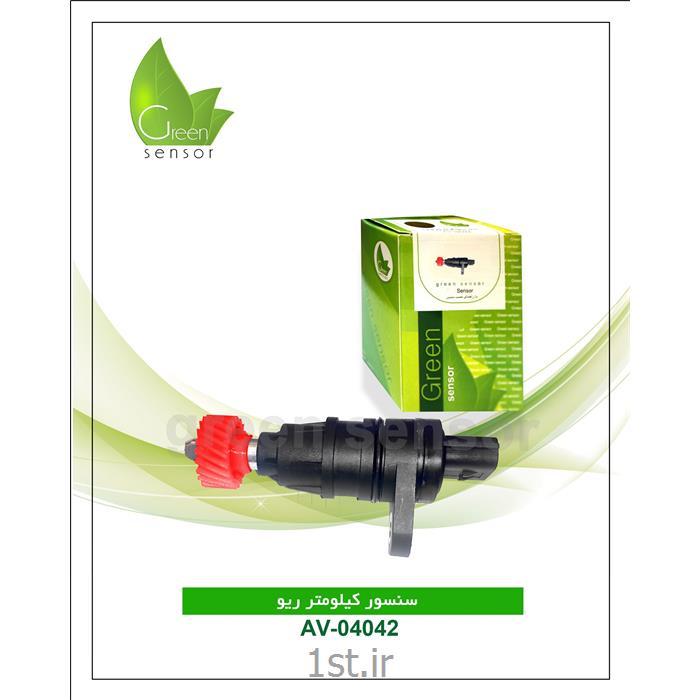 عکس سنسور های خودروسنسور کیلومتر ریو ( Green Sensor )