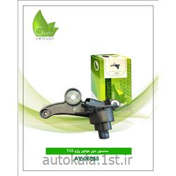 عکس سنسور های خودروسنسور دور موتور پژو تویوفایو (Green sensor)
