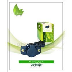 سنسور دریچه گاز ال 90 (Green Sensor)