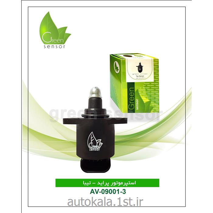 عکس سایر سیستم های برقی خودرواستپر پیکان  (Green sensor )