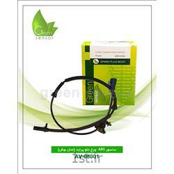 سنسور ABS چرخ جلو پراید (Green sensor)