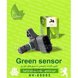 عکس سنسور های خودرومپ سنسور زیمنس  پراید (Green Sensor)