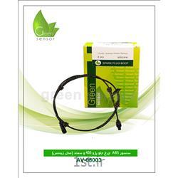 سنسور ABS چرخ جلو پژو 405 (Green sensor)
