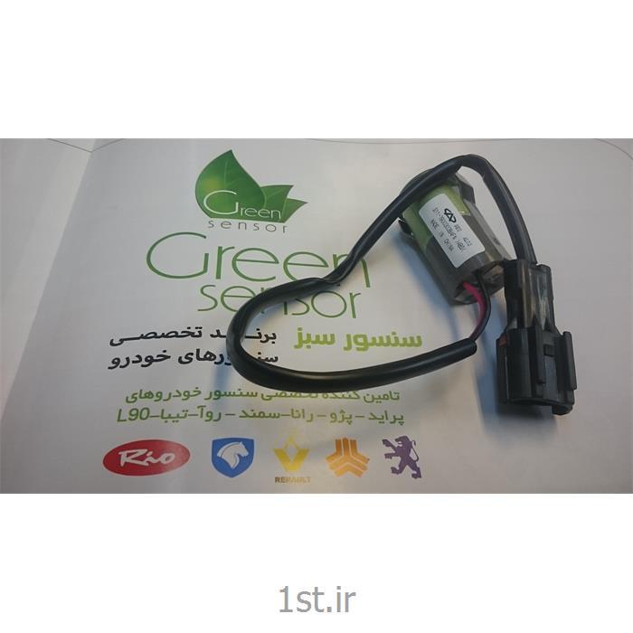 سنسور دنده عقب ام وی ام 2012 - چری 110(Green Sensor )