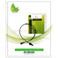 سنسور ABS چرخ عقب پژو 405 سمت چپ (Green sensor)