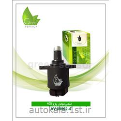 عکس استپر موتور/ موتور پله ای (استپ موتور)استپر موتور خودرو 405  ( Green sensor )