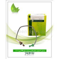 سنسور اکسیژن پژو 206 تیپ 5 (Green sensor)