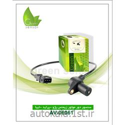 سنسور دور موتور زیمنس پراید (Green)
