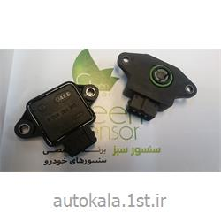 سنسور دریچه گاز جک جی 5     (2013 ) (Green Sensor)