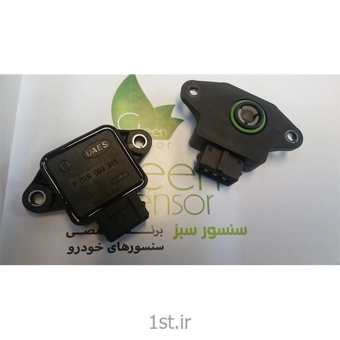 عکس سنسور های خودروسنسور دریچه گاز جک جی 5     (2013 ) (Green Sensor)