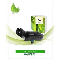 مپ سنسور پژو 206 (Green Sensor )