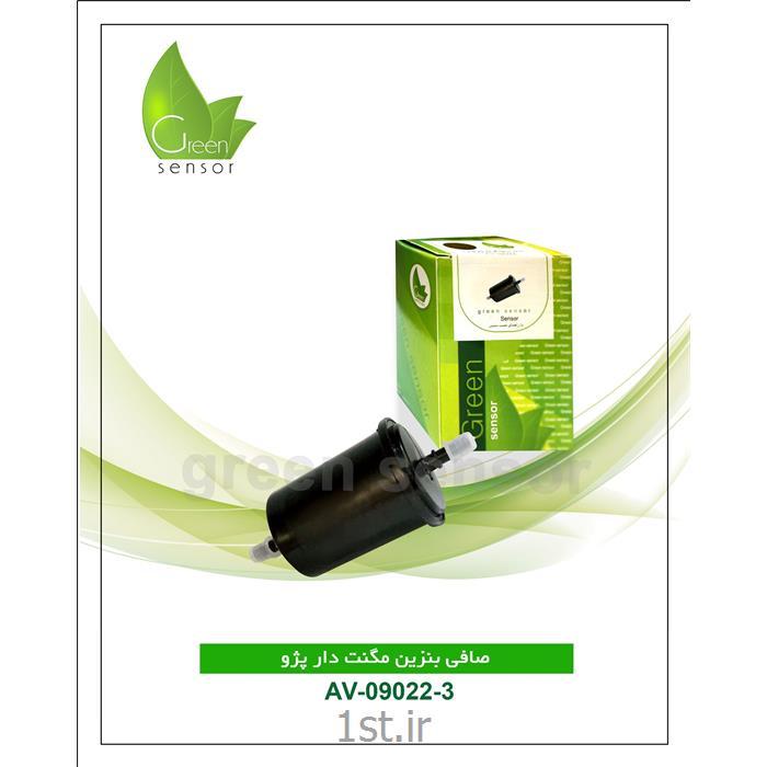 صافی بنزین  پژو (Green sensor)