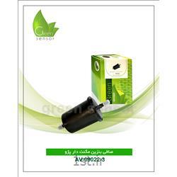 صافی بنزین دو سر صاف پژو (Green sensor)