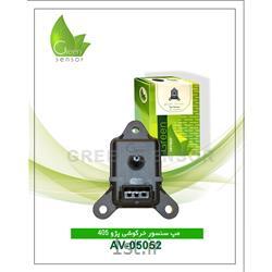 مپ سنسور خرگوشی پژو (Green Sensor )